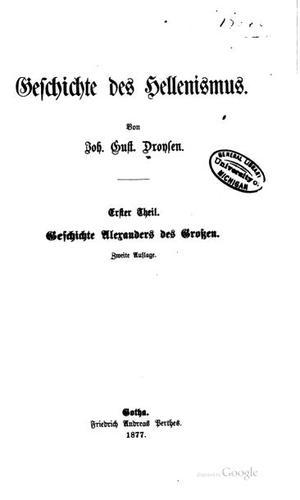 Geschichte des Hellenismus