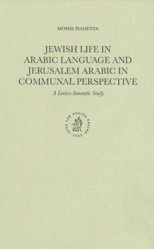 Jewish Life in Arabic Language and Jerusalem Arabic in Communal Perspective by Moshe Piamenta